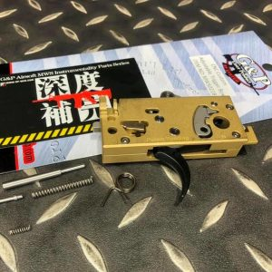 G&P MWS CNC 不鏽鋼 強化 可調扳機組 MARUI MWS MTR16 MWS021B