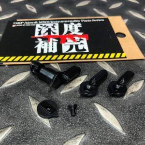 G&P MARUI MWS CNC MARUI MWS M4 鋼製 保險 選擇鈕 MWS040