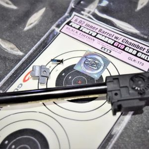 警星 GUARDER MARUI 馬牌 G19 用 6.02 精密管+HOP 總成 GLK-173
