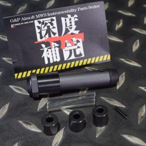 G&P MARUI MWS M4 GBB 槍機 鋁製 緩衝器 BUFFER MWS003
