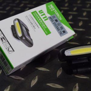 NEXTORCH 納拓 納麗德 UT11 夾式 閃光燈 170 流明 USB充電 軍警 NEX-UT11