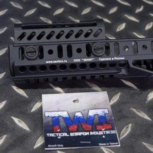 TWI ZenitCo 澤寧特 B10Y & B19H 戰術魚骨 AK74M、AK105 專用 BK 黑色