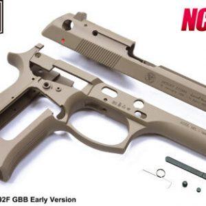 警星 GUARDER MARUI M92F Military鋁合金套件 沙漠風暴 Cerakote 沙色 M92F-05C(B)FDE