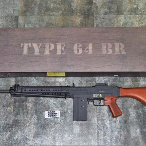 G&G 怪怪 Type 64 BR 64式小銃 AEG 電動槍 光學式 電子板機 附遙控器
