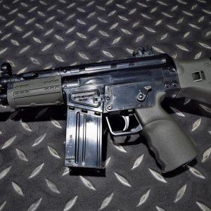 UHC SUPER MINI G3A3 AEG 小朋友電動槍 可連發 UHC-G3A3