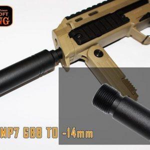 SLONG 神龍 VFC KSC MP7 GBB 14mm 逆14牙 滅音管 轉接頭 SL01