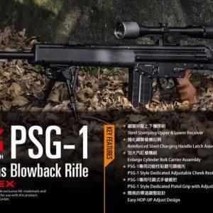 VFC UMAREX 授權 HK PSG-1 PSG1 GBB 瓦斯槍 狙擊槍 SF特種部隊