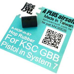 A-PLUS 魔 KWA KSC system7 瓦斯手槍用 HOP皮 AHOP-H-S7