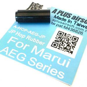 A-PLUS 魔 50度 HOP皮 MARUI AEG 電動槍 電槍 AHOP-R-JP