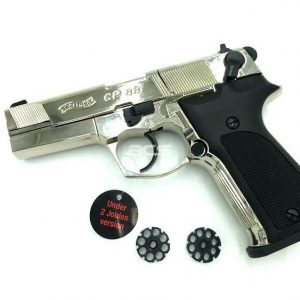UMAREX WALTHER 華瑟 CP88 鎳轉輪 4.5mm 亮銀色 CO2手槍 UM45CN14