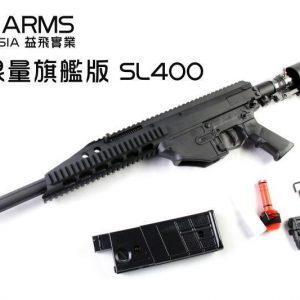 EFA ARMS 2021年式 MILSIG M5 17mm 限量旗艦 SL400 執勤單連發 鎮暴槍