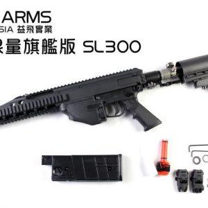 EFA ARMS 2021年式 MILSIG M5 17mm 限量旗艦 SL300 執勤單連發 鎮暴槍