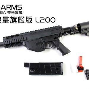 EFA ARMS 2021年式 MILSIG M5 17mm 限量旗艦 L200 執勤單連發 鎮暴槍