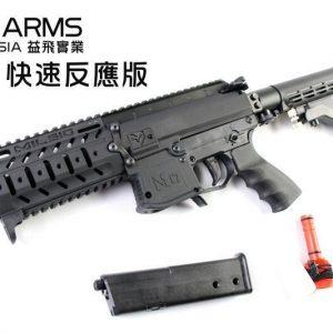 EFA ARMS 2021年式 MILSIG 17mm SMG 快速反應版 防身 鎮暴槍