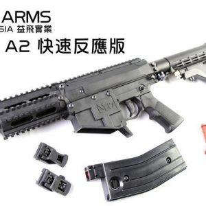 EFA ARMS 2021年式 MILSIG 17mm A2 快速反應版 防身 鎮暴槍