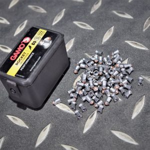 GAMO ROCKET DESTROYER .177 4.5mm 圓頭彈 鉛彈 喇叭彈 GAMO-001