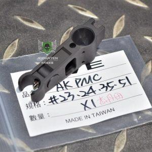 WE AK PMC 準新 準心 準星組 #23 #24 #51 號原廠零件 WE-AKPMC-51
