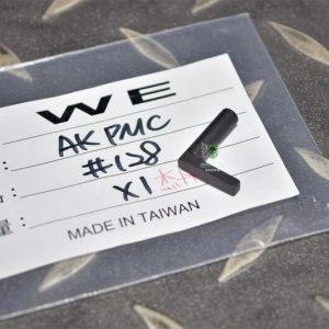 WE AK PMC 槍管連接座卡榫 #128 號原廠零件 WE-AKPMC-128