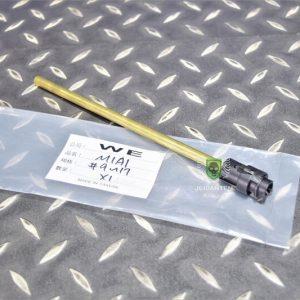 WE M1A1 湯姆森 原廠內管+HOP組 #9 ~ #17 原廠零件 WE-M1A1-917
