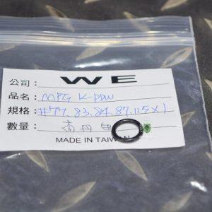 WE MP5K PDW O環 11×2 #87 號原廠零件 生存遊戲 WE-MP5K-87