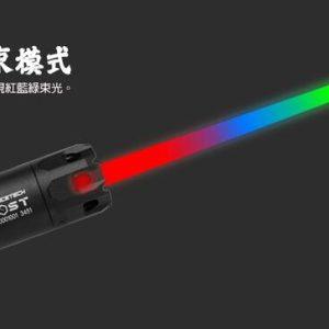 ACETECH Bifrost 彩色 彩虹橋發光器 槍口火焰模擬器 噴火豬