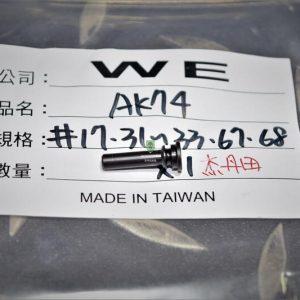 WE AK74PUN AKS-74U 槍托鉤軸 #31 號原廠零件  WE-AKPUN-31