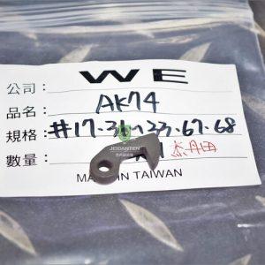 WE AK74PUN AKS-74U 槍托卡鉤 #32 號原廠零件  WE-AKPUN-32