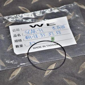WE SCAR-H 彈匣氣密O環 #H-35 號原廠零件  WE-SCAR-H35