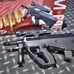 UHC SUPER MINI AUG AEG 小朋友電動槍 可連發 UHC-AUG