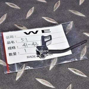 WE HI-CAPA系列 5.1 4.3 擊錘組 #41 #42 #43 號原廠零件 WE-51-41SV