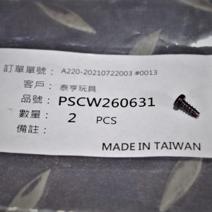 VFC HK 45 CT 飛機零件 螺絲M2.6X6 原廠零件 PSCW260631