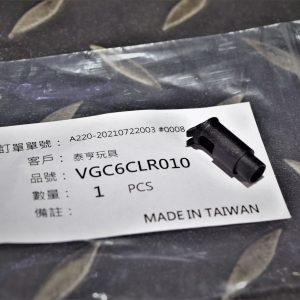 VFC HK 45 CT 飛機零件 H120 飛鏢 原廠零件 VGC6CLR010