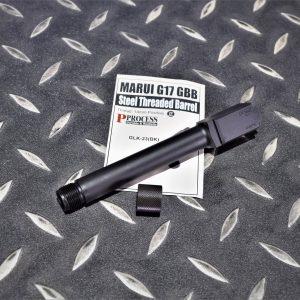 警星 GUARDER MARUI G17 鋼製螺牙外管 14mm 正牙 GLK-23(BK)