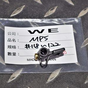 WE MP5A2 MP5K PDW 彈匣卡榫組 卸彈匣鈕 #118 ~ #122 原廠零件 WE-MP5-118