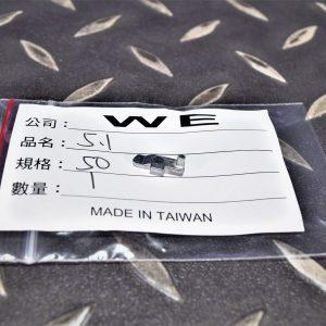 WE HI-CAPA 5.1 4.8 3.8 撞針控制片 #50 號原廠零件 WE-51-50