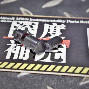 G&P Tokyo Marui 馬牌 MWS M4 CNC 鋼製 選擇鈕 單連發 射選鈕 MWS039