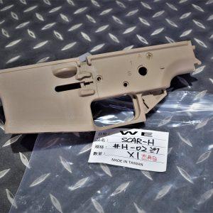WE SCAR-H 下槍身 #H02 原廠零件 沙色 黑色 WE-SCAR-H02