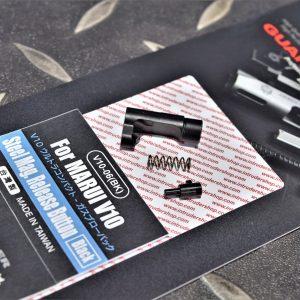 警星 GUARDER MARUI V10 CNC 鋼製彈匣釋放鈕 黑色 V10-06(BK)