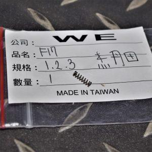 WE P320 M17 M18 F17 F18 退彈鈕彈簧 卸彈匣鈕彈簧 #3 號原廠零件 WE-F17-03
