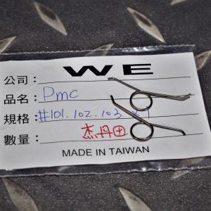 WE AK PMC 板機彈簧 扳機彈簧 #102 號原廠零件 WE-AKPMC-102