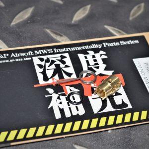 G&P Tokyo Marui 馬牌 MWS M4 可調 出氣量 飛機活塞閥 MWS036