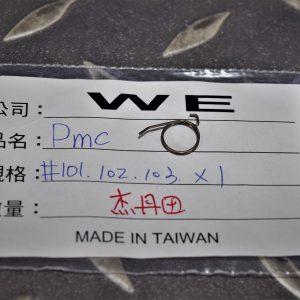 WE AK PMC 擊錘 擊槌開閉器鈕簧 #103 號原廠零件 WE-AKPMC-103
