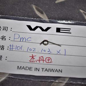 WE AK PMC 撞針副鈕簧 #101 號原廠零件 WE-AKPMC-101