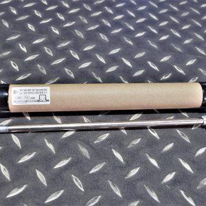 A-PLUS 魔管 VFC KAC SR16 E3 CQB BCM 11.5 300mm 空力管套件總成 AVFG-AR-300