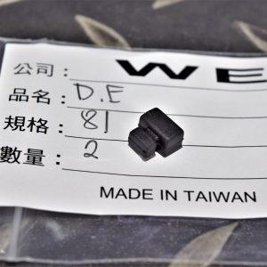WE DE.50 沙漠之鷹 緩衝墊 #81 號原廠零件 WE-DE-81