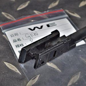 WE G19V G19-V 板機座 扳機座 #8 號原廠零件 WE-G19V-8