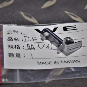 WE DE.50 沙漠之鷹 槍身結合卡榫 #44 號原廠零件 銀色 WE-DE-44SV