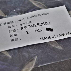 VFC SIG SAUER M17 P320 #01-9 號原廠零件 PSCW250603