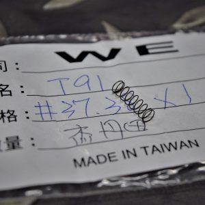 WE T91 後定器彈簧 #37號原廠零件 WE-T91-37