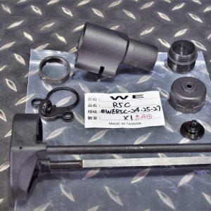 WE R5C 後托組 槍托 伸縮托 #24 #25 #27號原廠零件 WER5C-242527